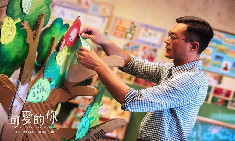 01_教师节的礼物:五个小孩的校长
