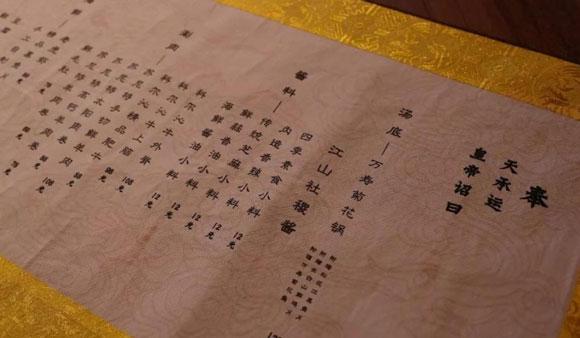 06_故宫的骚操作:做首饰、卖口红,竟然还开起了火锅店!