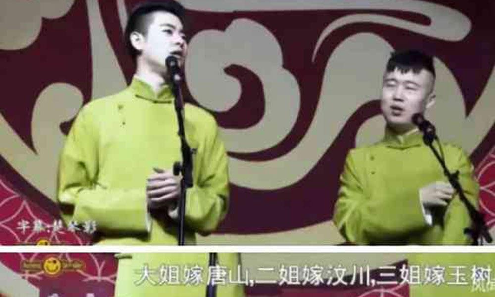 """张云雷演出被叫停,央视网:与其""""棒杀"""",不如以德化之002"""