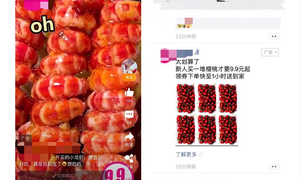 01_车厘子和樱桃到底有什么不同_小龙虾