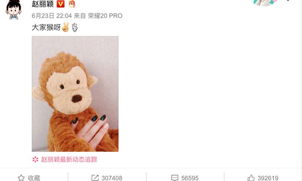 04_张歆艺回应身材走样_赵丽颖
